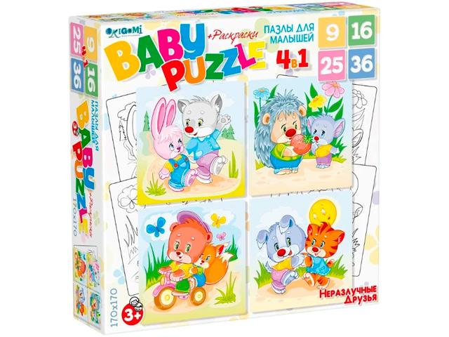 """Пазлы (набор 4в1) 9-16-25-36 элементов Оригами """"Для малышей. Неразлучные друзья"""""""
