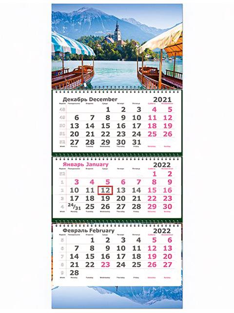 """Календарь 2021-2022 настенный квартальный 3-х блочный Полином """"Путешествие по озеру"""" на гребне"""