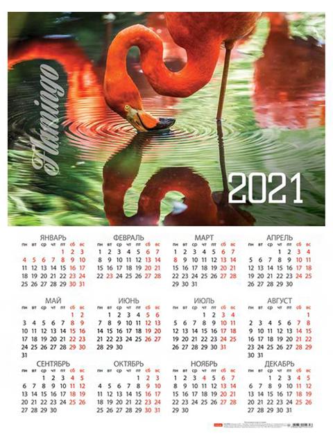 """Календарь листовой А2 на 2021 год Хатбер """"Фламинго"""""""