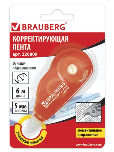 Корректирующая лента BRAUBERG, 5 мм х 6 м, корпус красный, с подкручиванием, блистер