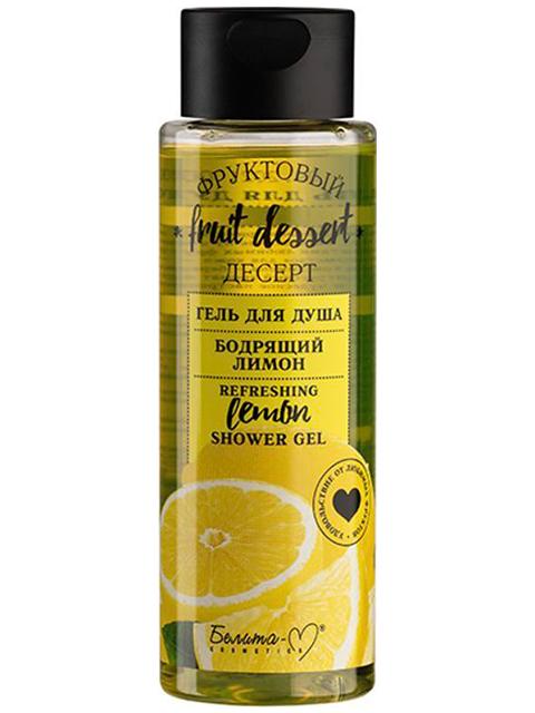 """Гель для душа Bielita """"Фруктовый десерт"""" Бодрящий лимон, 200г"""