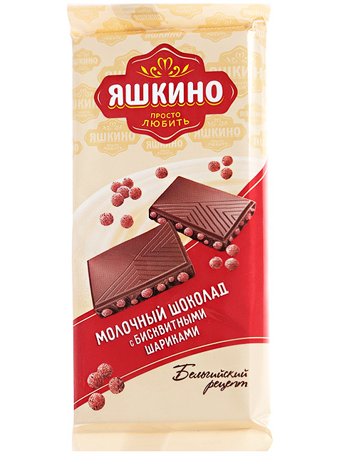 Шоколад Яшкино 90 г, молочный с бисквитными шариками