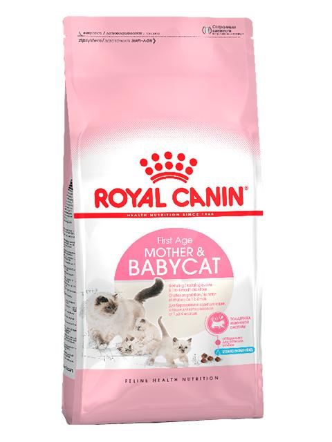Корм РК Мазер энд Бэбикэт 2кг (для беременных и кормящих кошек, котят от 1 до 4 месяцев)