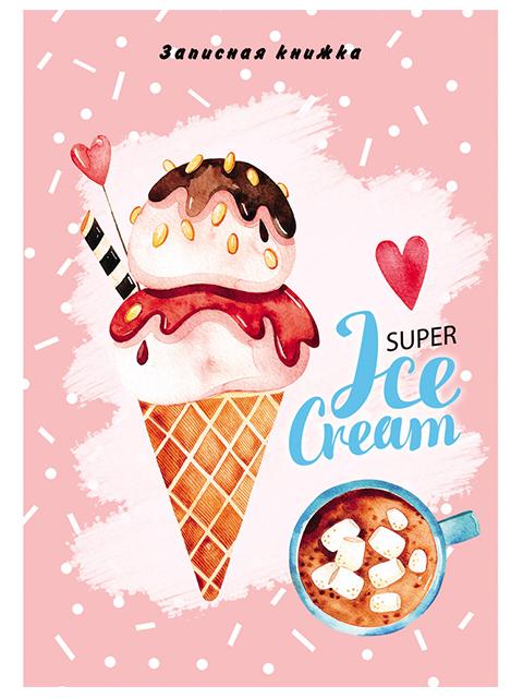 """Записная книжка А6 48 листов клетка Проф-Пресс """"Любимое мороженое"""" твердая обложка"""