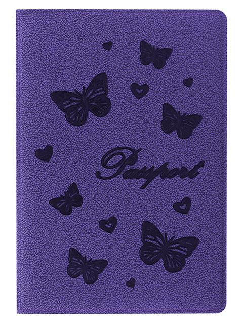 """Обложка для паспорта STAFF """"Бабочки"""" полиуретан, фиолетовая"""