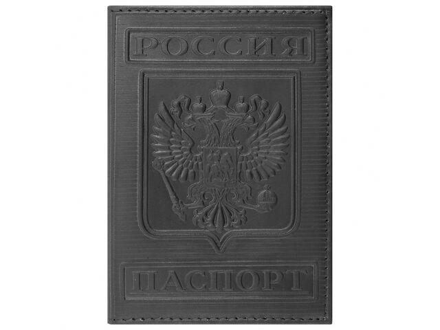 """Обложка для паспорта Brauberg """"Герб"""" натуральная кожа, вертикальная, черная"""