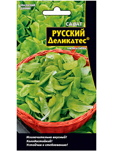 Салат Русский деликатес ц/п Уральский дачник