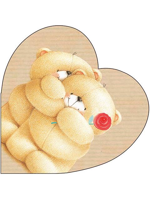 """Открытка-валентинка """"Я тебя обнимаю, люблю и обожаю!"""", фигурная вырубка"""