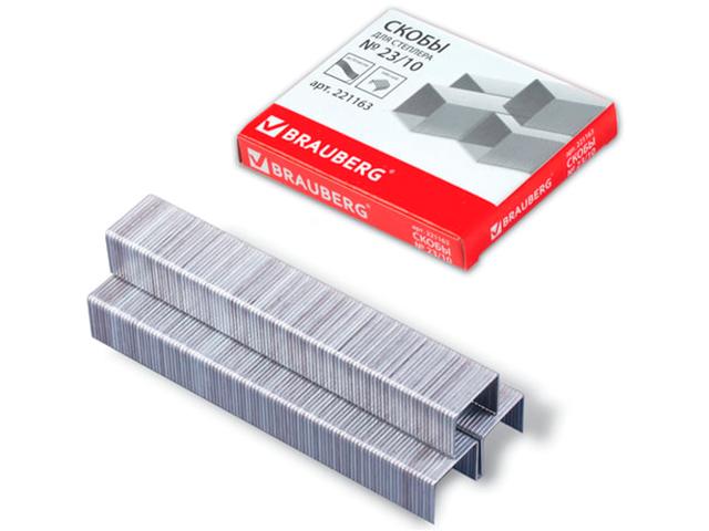 Скобы для степлера BRAUBERG, №23/10 1000 штук, до 50 листов