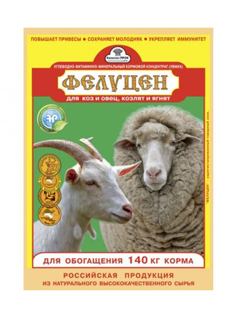 УВМКК Фелуцен О 2-2 (гранулы) для коз и овец 1кг