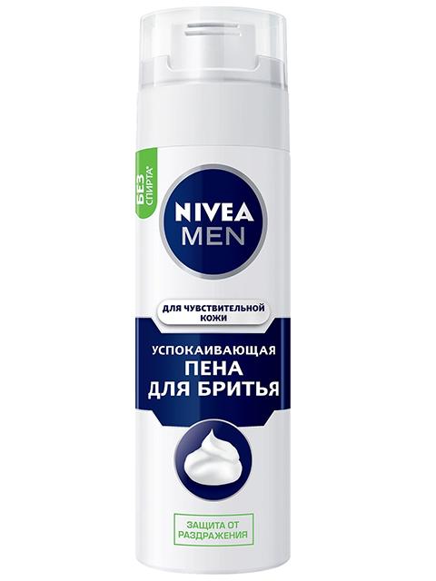 """Пена для бритья """"Nivea Men""""  для чувствительной кожи, успокаивающая, 200мл"""