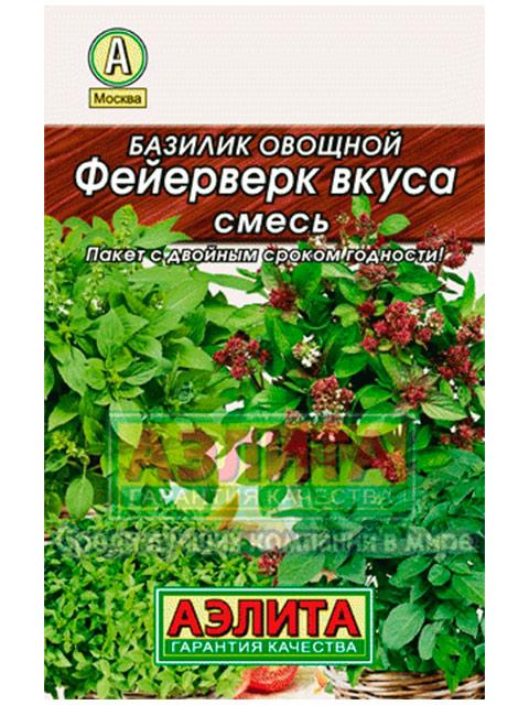 Базилик Фейерверк вкуса, овощной, смесь ц/п, Лидер