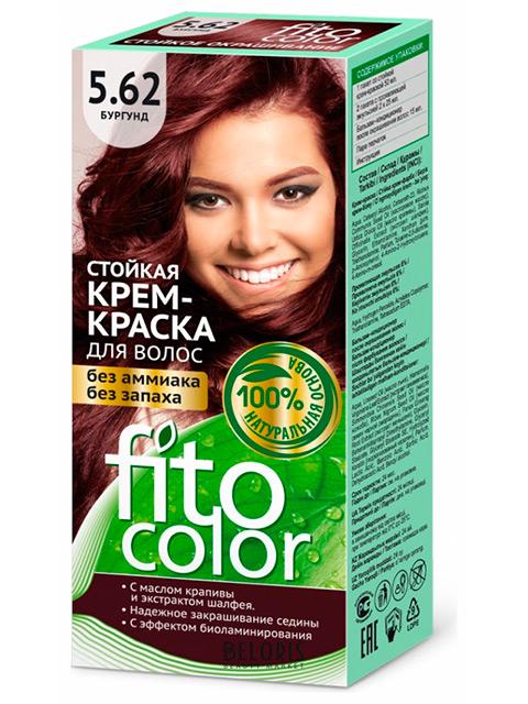 Крем-краска для волос FITOCOLOR 5.62 Бургунд
