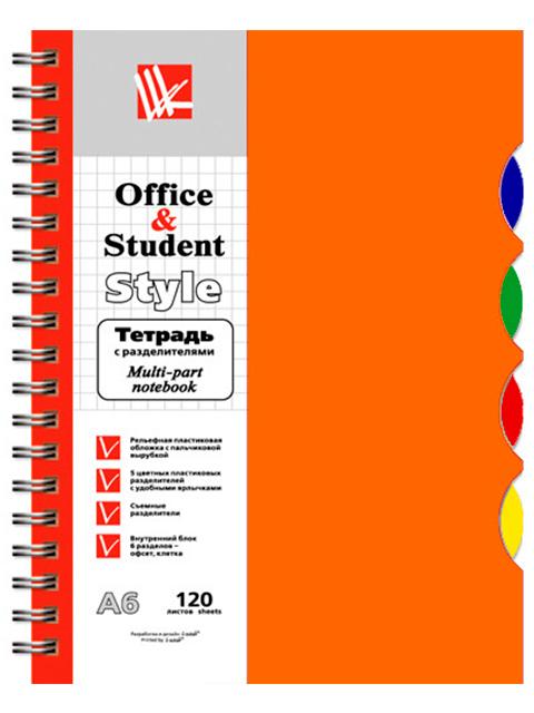 Тетрадь А6 120 листов клетка Listof пластиковая обложка, с разделителем оранжевая