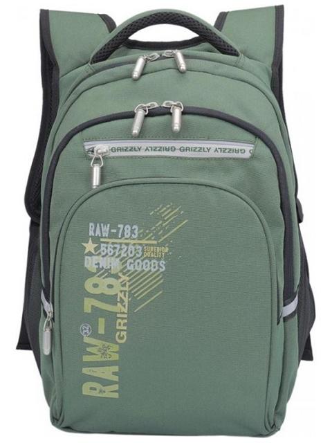 Рюкзак школьный GRIZZLY 26х39х20 см, полиэстер, 3 хакки