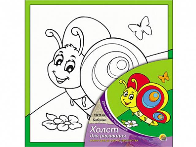 "Набор для детского творчества ""Холст с красками. Бабочка"" 15х15 см"