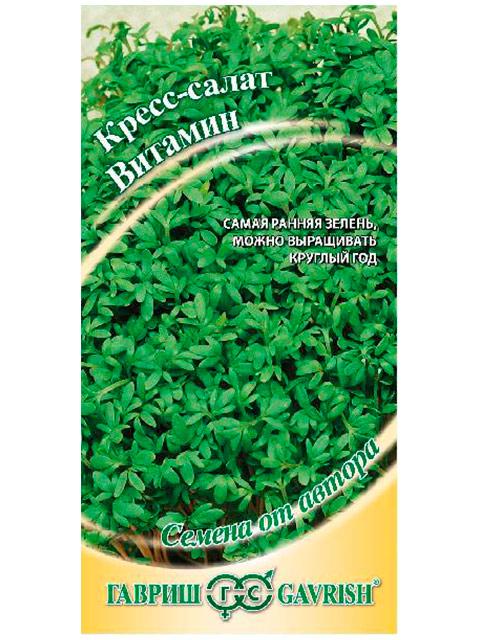 Кресс-салат Витаминчик, ранний, 2,0 г, автор. Н15, ц/п R