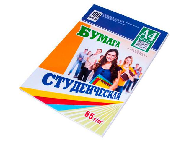Бумага писчая А4 100 листов Студенческая 65 г/кв.м, белая