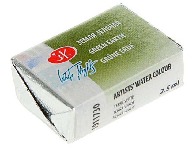 """Краска акв. художественная ЗХК """"Невская палитра. Белые ночи"""" земля зеленая, кювета 2,5мл."""