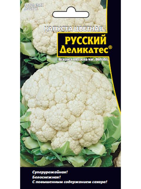 Капуста цветная Русский деликатес Уральский дачник ц/п