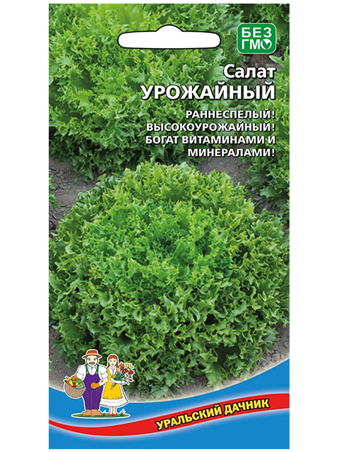Салат Урожайный ц/п Уральский дачник
