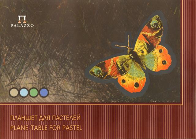 """Планшет для пастелей А3 20 листов Лилия Холдинг """"Бабочка (блок 4 цвета)"""" 200 г/м2"""