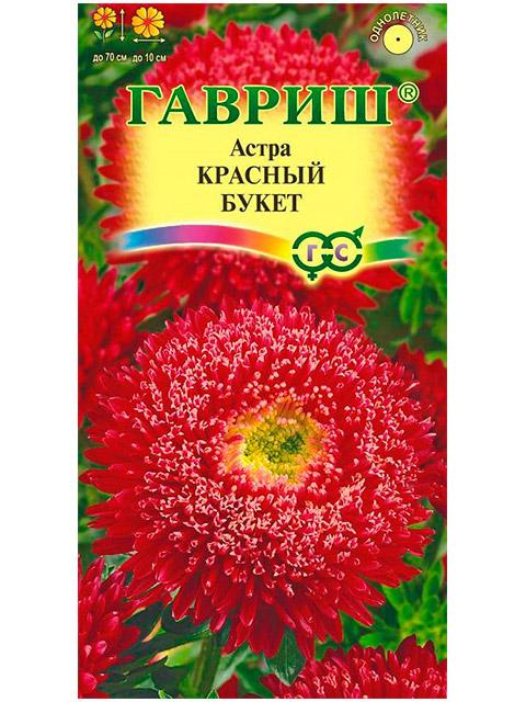 Астра Красный букет, ц/п, 0,3 г