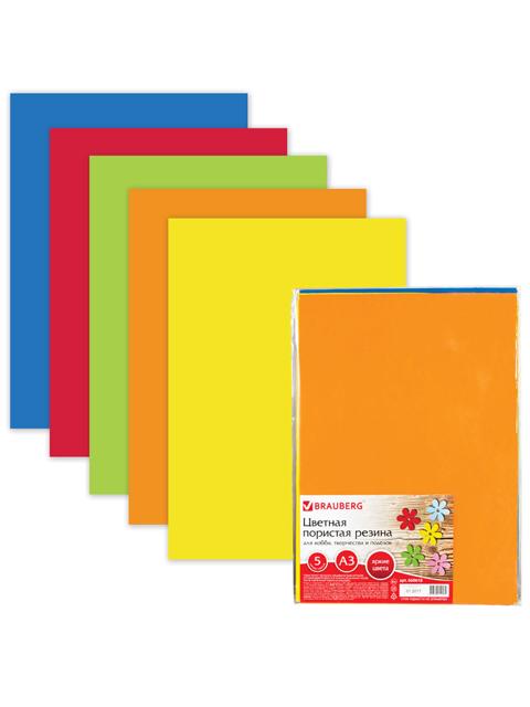 Цветная пористая резина (фоамиран) для творчества А3, толщина 2 мм, ОСТРОВ СОКРОВИЩ, 5 листов, 5 цветов, радужная, 660618