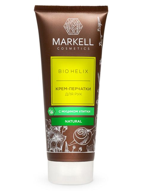 "Крем-перчатки для рук Markell ""Bio Helix. Natural Beauty"" с муцином улитки, 75мл"