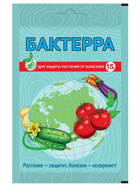 Бактерра 15г Для защиты растений от болезней (ВХ)