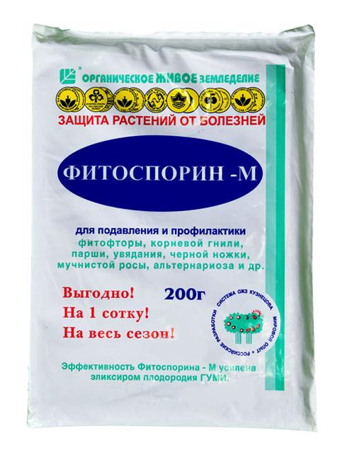 Фитоспорин-М универсал, 200 гр, биофунгицид, паста