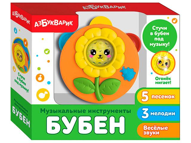 "Музыкальный инструмент Азбукварик ""Бубен"" оранжевый"