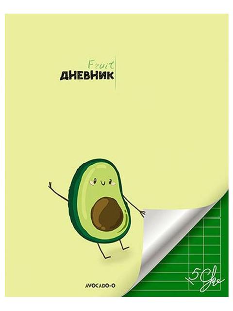 """Дневник универсальный Апплика """"Авокадо отличник"""" твердая обложка, матовая ламинация"""