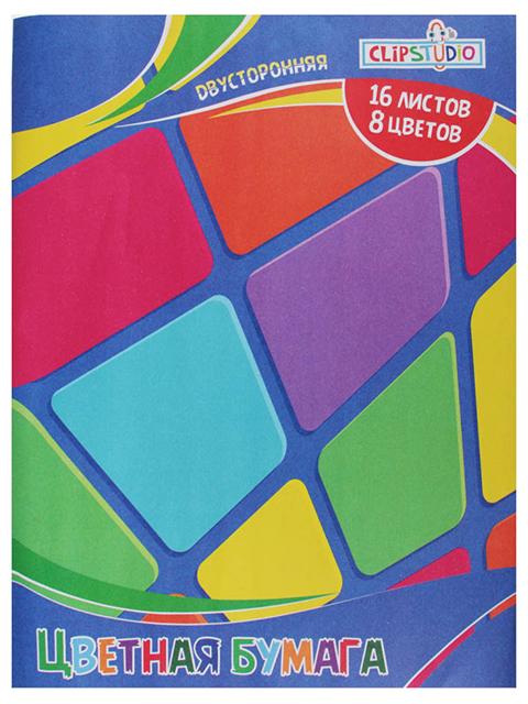 Бумага цветная А4 8 цветов 16 листов ClipStudio