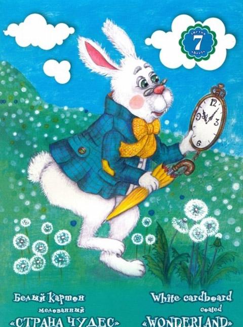 """Картон белый, А4, 7 листов, Лилия Холдинг """"Страна чудес. Белый кролик"""", мелованный"""
