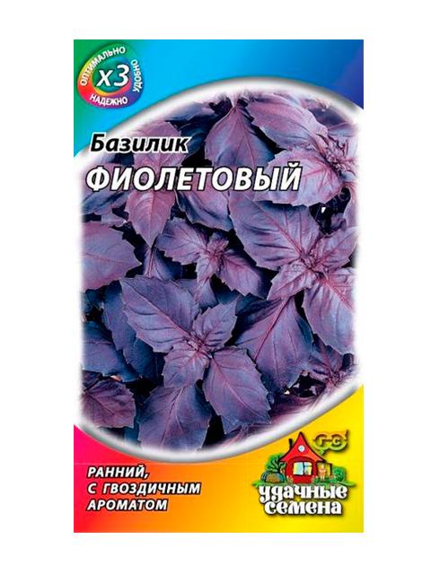 Базилик Фиолетовый, 0,3 г, ХИТ х3 R Гавриш