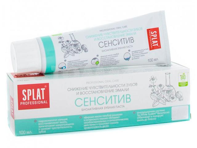 Зубная паста Splat Лечебная Сенситив, 100 мл
