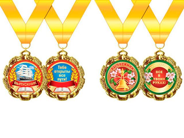 """Медаль на ленте """"Выпускник"""" в ассортименте по штрихкоду 366"""