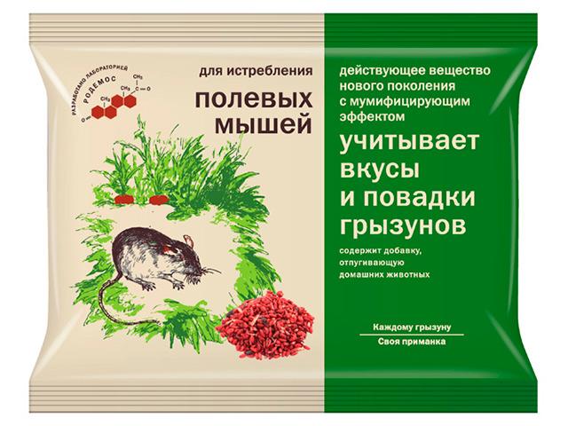 К_С от полевых мышей (Мышивон) 200 гр