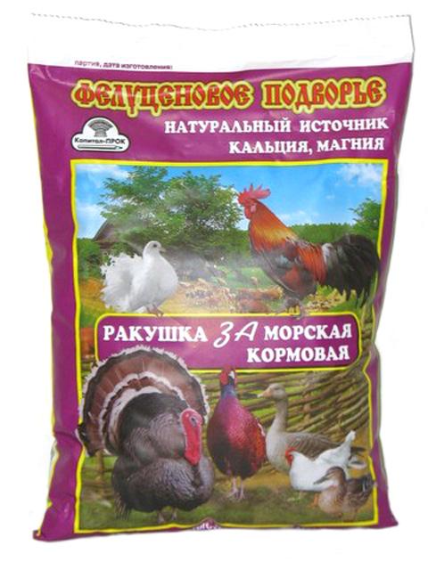 Ракушка морская кальциевая подкормка для кур, голубей и певчих птиц 1кг.