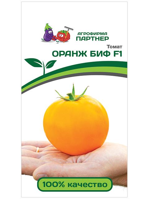Томат Оранж Биф F1, 5шт, ц/п, Партнер