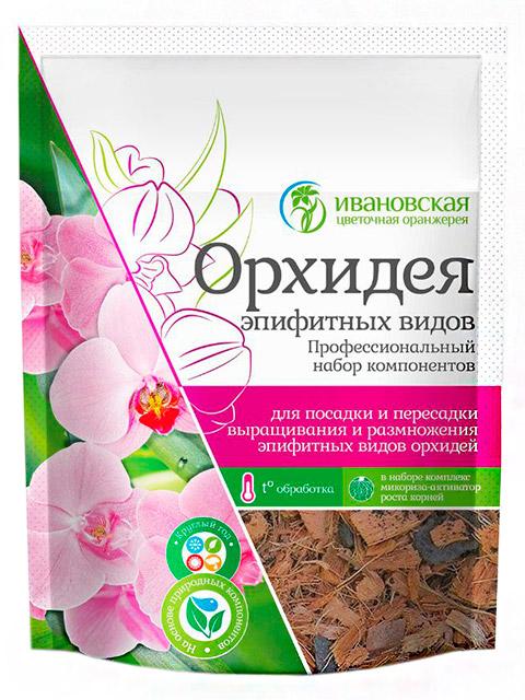 Орхидея Профессиональный набор компонентов 2,5л ЛЮКС