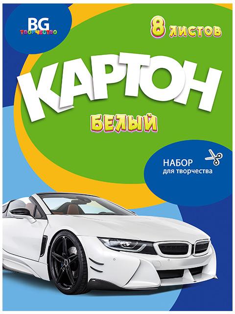 """Картон белый, А4, 8 листов, БиДжи """"White car"""", мелованный в папке"""