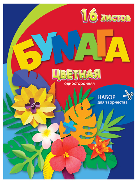 """Бумага цветная А4 8 цветов 16 листов БиДжи """"Тропический букет"""""""