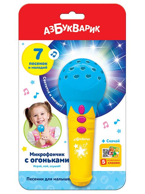 """Микрофон Азбукварик """"Песенки для малышей"""""""