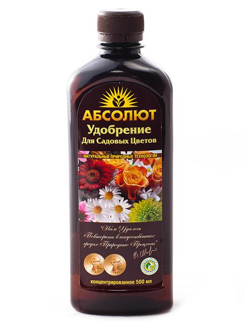 """Абсолют удобрение """"Для Садовых цветов"""" 500 мл"""