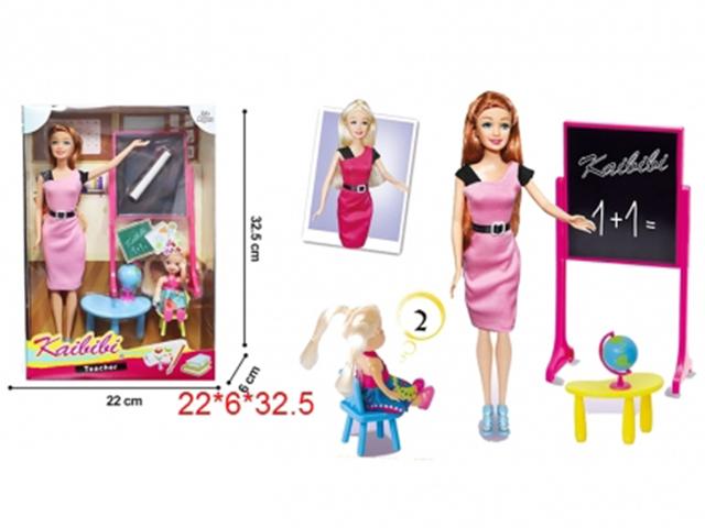 Кукла SARIEL с собачками, 28см, коробка