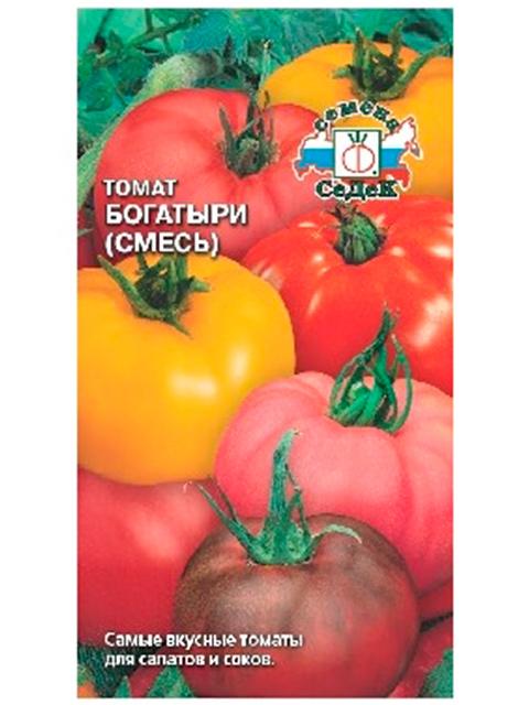 Томат Богатыри, 0,2 гр, ц/п, смесь сортов