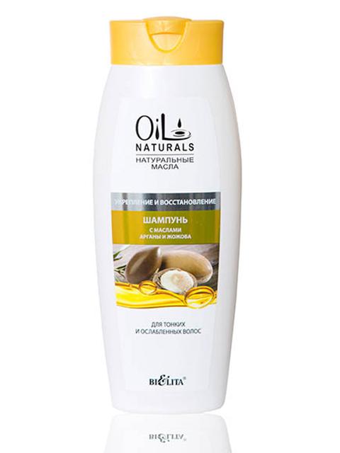"""Шампунь Bielita """"Oil NATURAL"""" с маслами Арганы и Жожоба для тонких и ослабленных волос 430мл."""