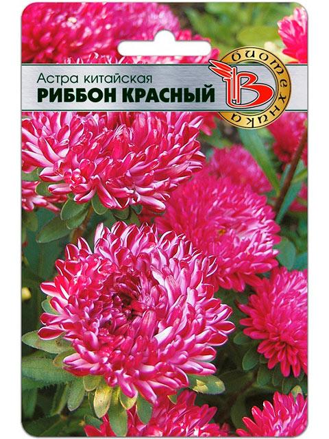 Астра китайская Риббон Красный, ц/п, 30 штук